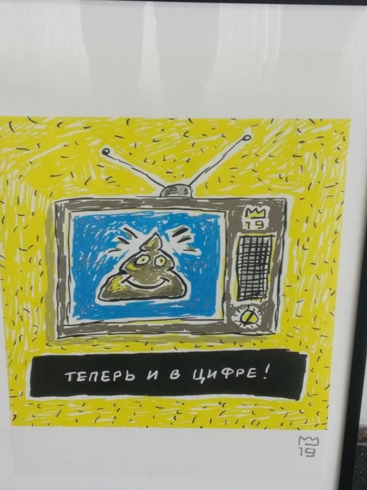 «Наше время пришло погостить в музее», — самая дерзкая выставка в Красноярске   4