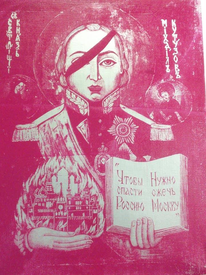 «Наше время пришло погостить в музее», — самая дерзкая выставка в Красноярске   6