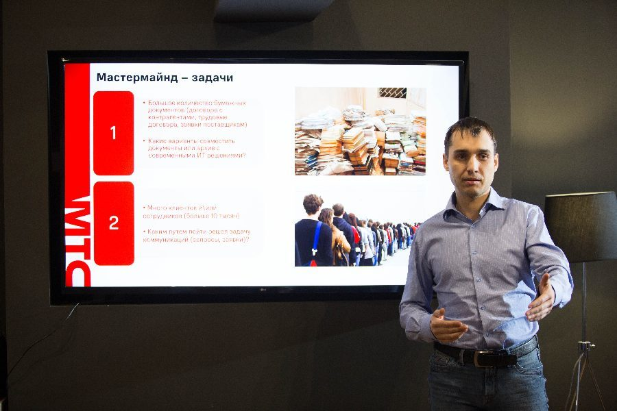 Клуб IT-директоров компании МТС открыл сезон-2020 3