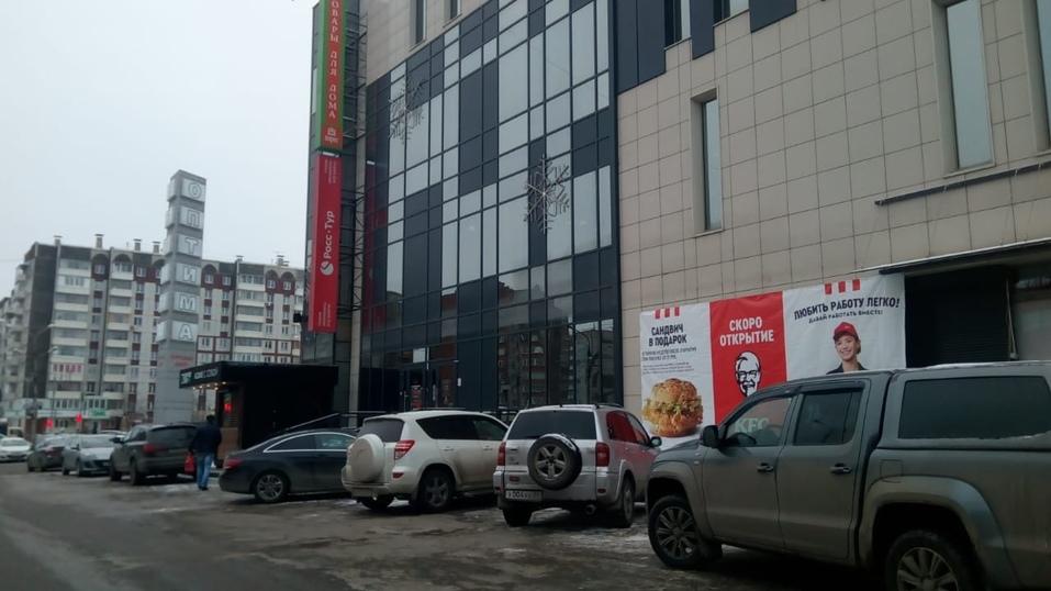 На месте популярного красноярского фастфуда откроется очередной ресторан KFC 1