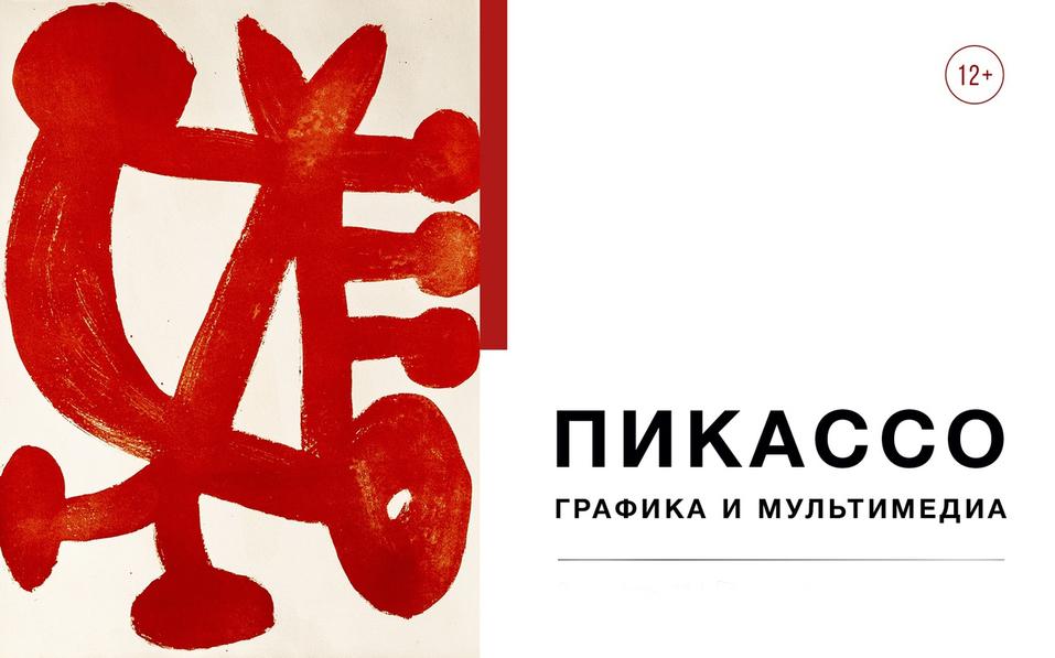 Куда сходить в Красноярске 17-23 февраля 3