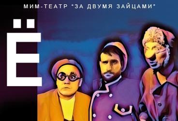 Куда сходить в Красноярске 17-23 февраля 7
