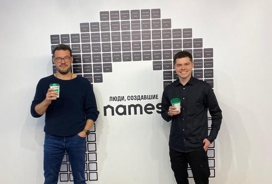 Денис Агашин и Аяз Шабутдинов на открытии NAMES в Екатеринбурге