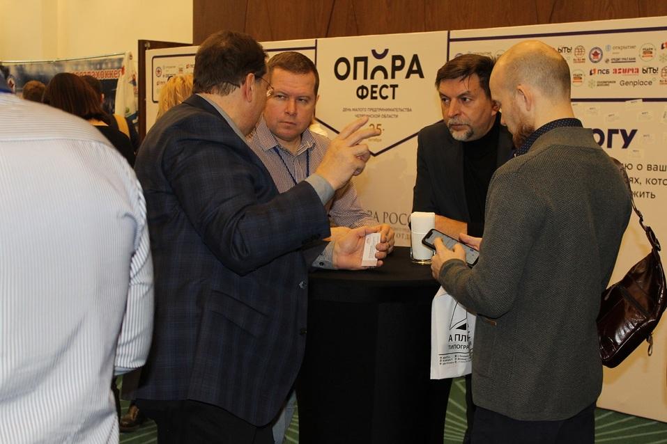 Малый и средний бизнес приглашают бесплатно участвовать в фестивале «Опорафест» 2