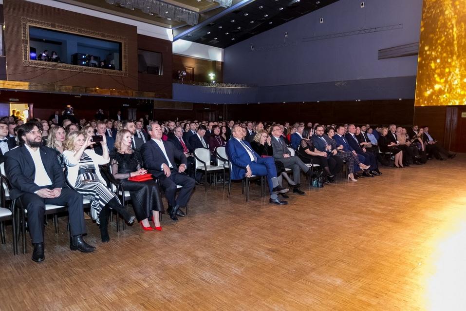 CHEL.DK.RU объявляет прием заявок на участие в премии «Человек года-2020» 3