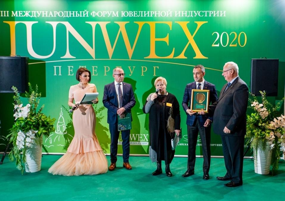 Украшения CHAMOVSKIKH признаны лучшими в этом сезоне 3