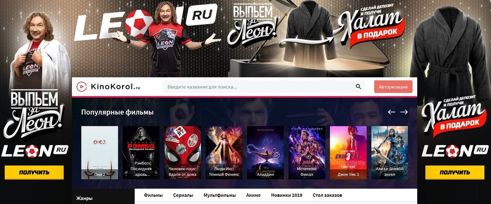 На Южном Урале предприниматель незаконно вставил фото певца Игоря Николаева в рекламу 1