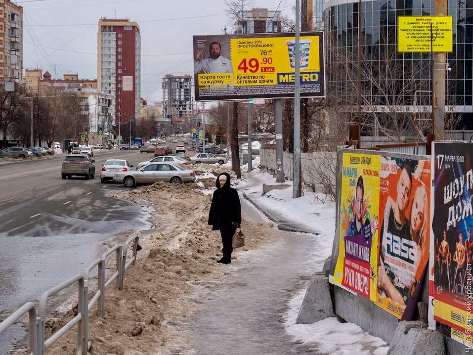 «Не подпускают пенсионеров». Илью Варламова возмутил Пенсионный фонд в Челябинске 1