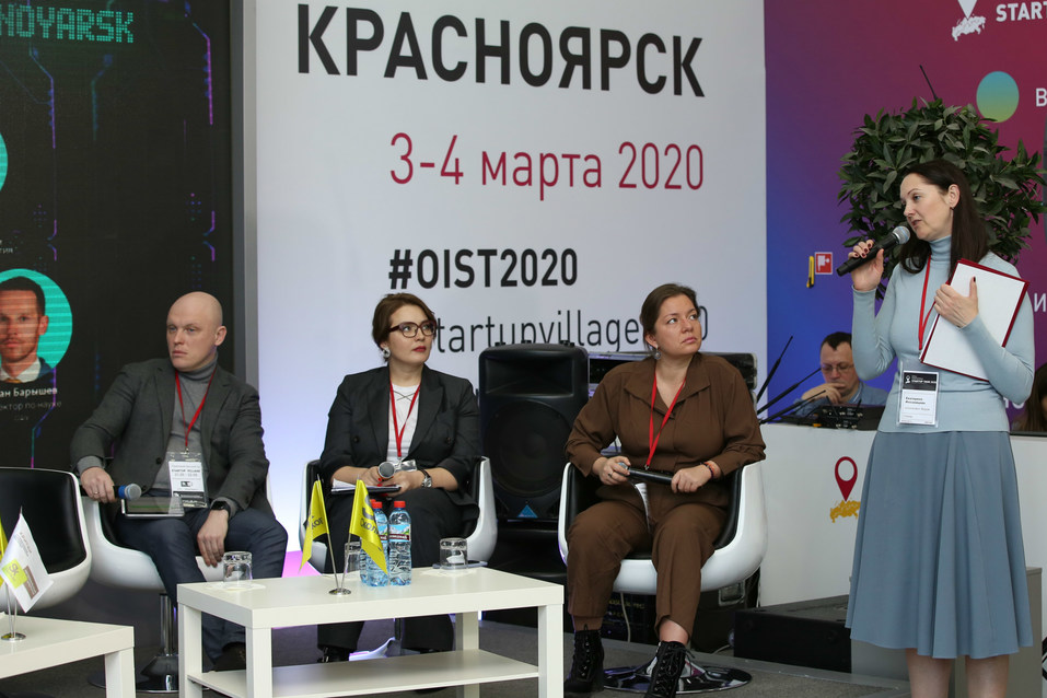 Open Innovations Startup Tour открылся в Красноярске 1