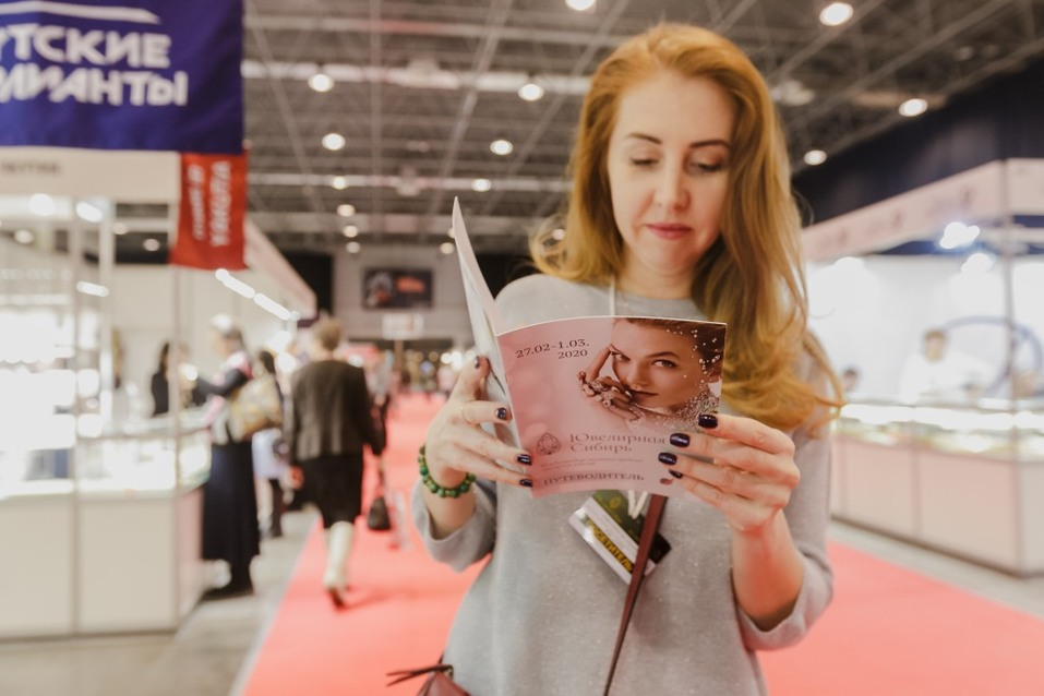 На четыре дня Новосибирск стал центром российской ювелирной моды  2