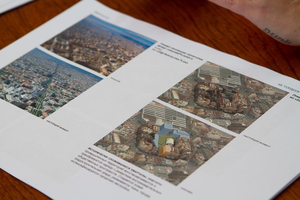 Как трансформировались европейские города. Рендер АБ «Гордеев — Демидов»