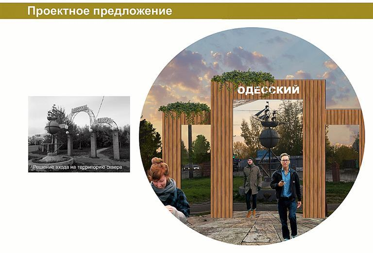 В Ленинском районе Красноярска этим летом благоустроят три сквера и столько же в следующем 2