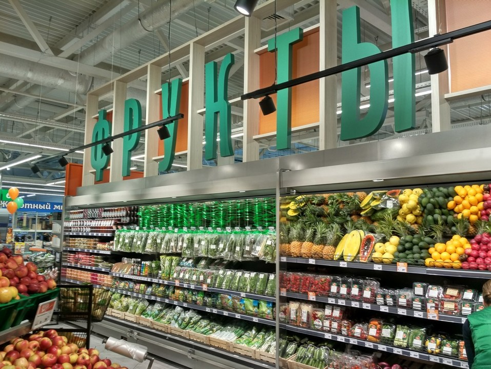 Гипермаркет «Аллея» в Солнечном начал работать по новой концепции 1