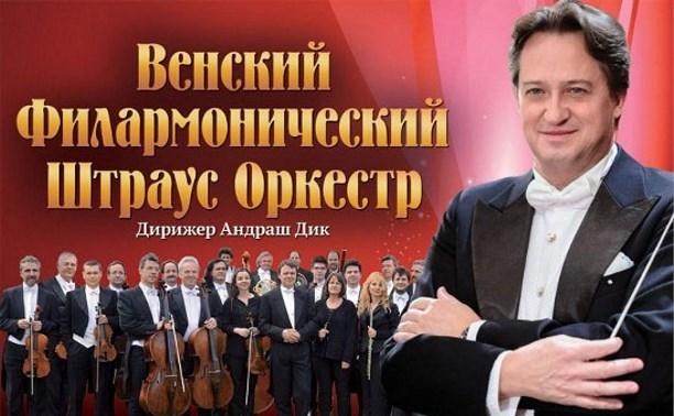 Что посетить в Красноярске 9-15 марта 3