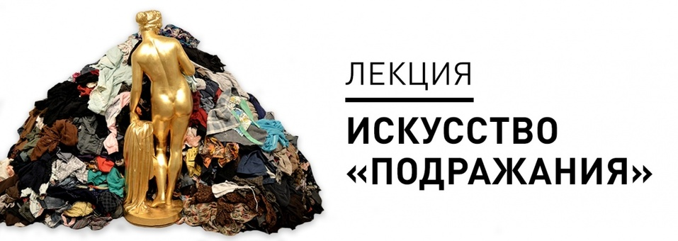 Что посетить в Красноярске 9-15 марта 6