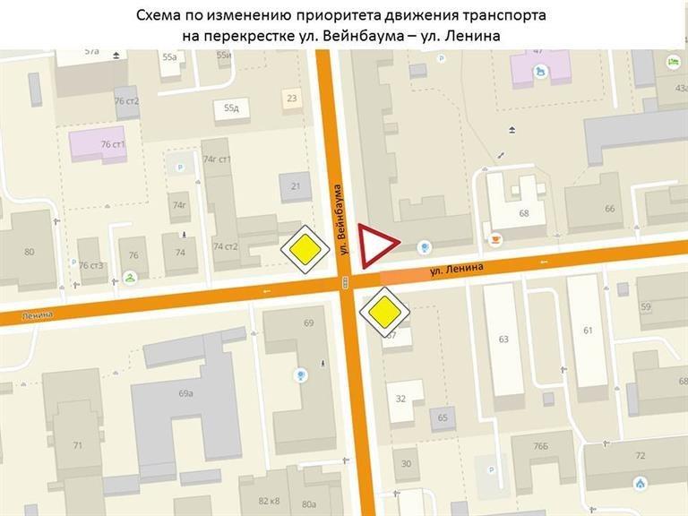 В Красноярске изменилась схема движения на двух участках   1