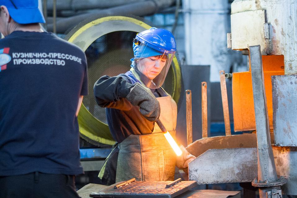 Горячая работа для женщин