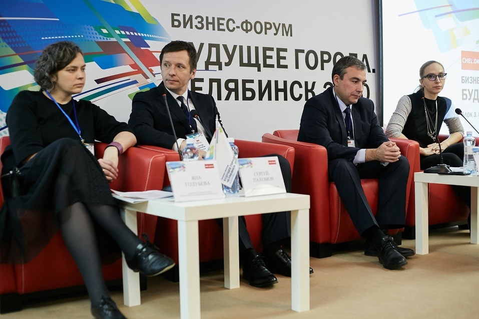 Как в Челябинске повысить востребованность жилой и коммерческой недвижимости? 1