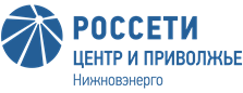 «Россети Центр и Приволжье Нижновэнерго» переведен в режим повышенной готовности  1