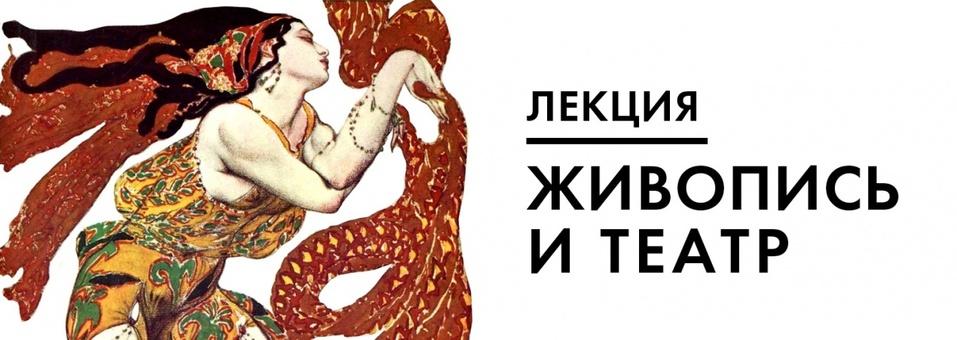 Куда сходить в Красноярске 16-22 марта 6
