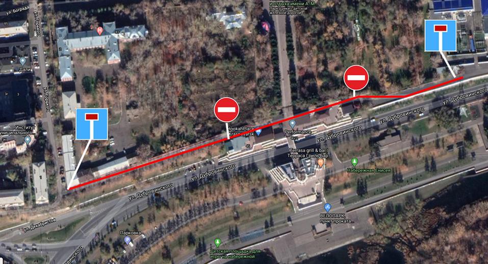 В начале апреля в центре Красноярска навсегда изменится схема движения 1