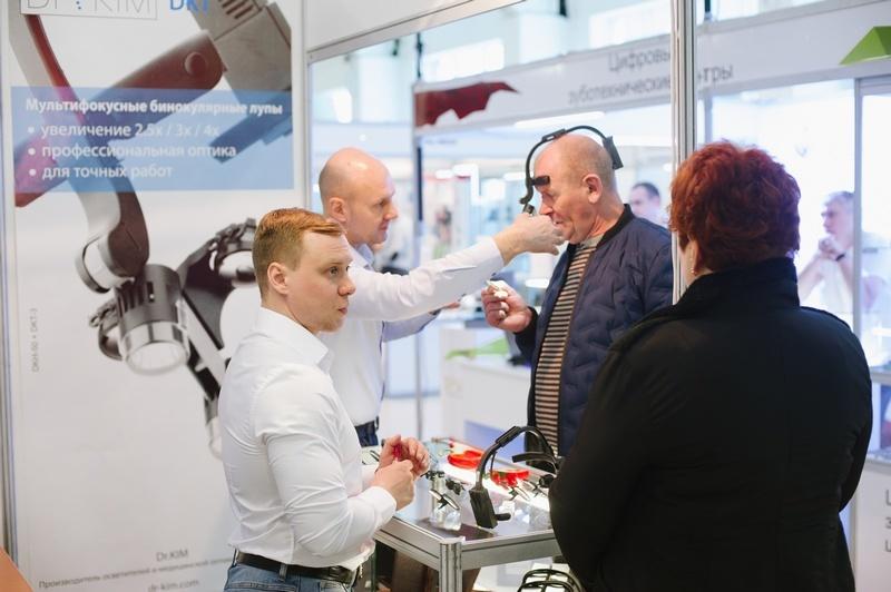 Стоматологи Урала соберутся в Челябинске на профессиональную выставку  1
