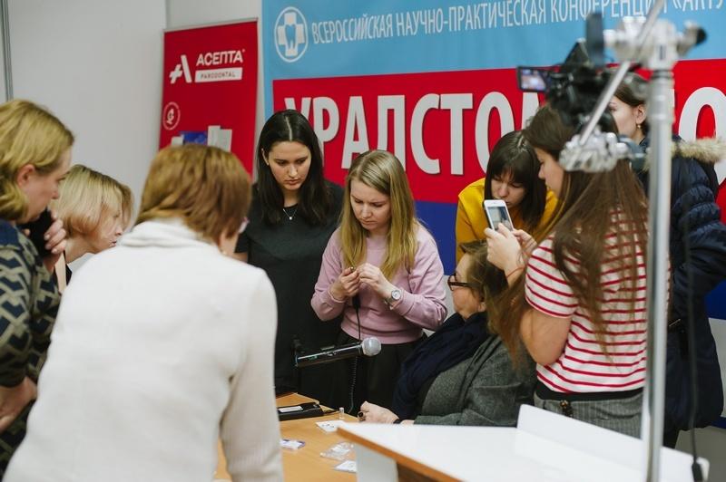 Стоматологи Урала соберутся в Челябинске на профессиональную выставку  3