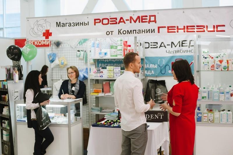 Стоматологи Урала соберутся в Челябинске на профессиональную выставку  4