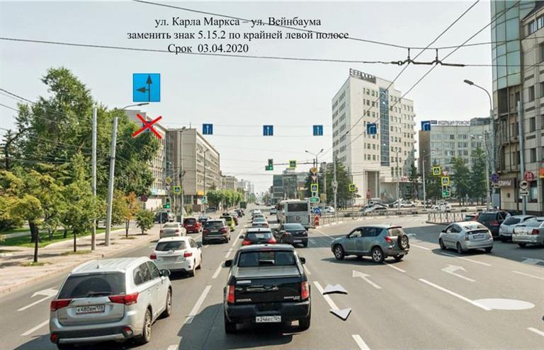 В центре Красноярска изменят схему движения на одном из наиболее загруженных перекрестков 1