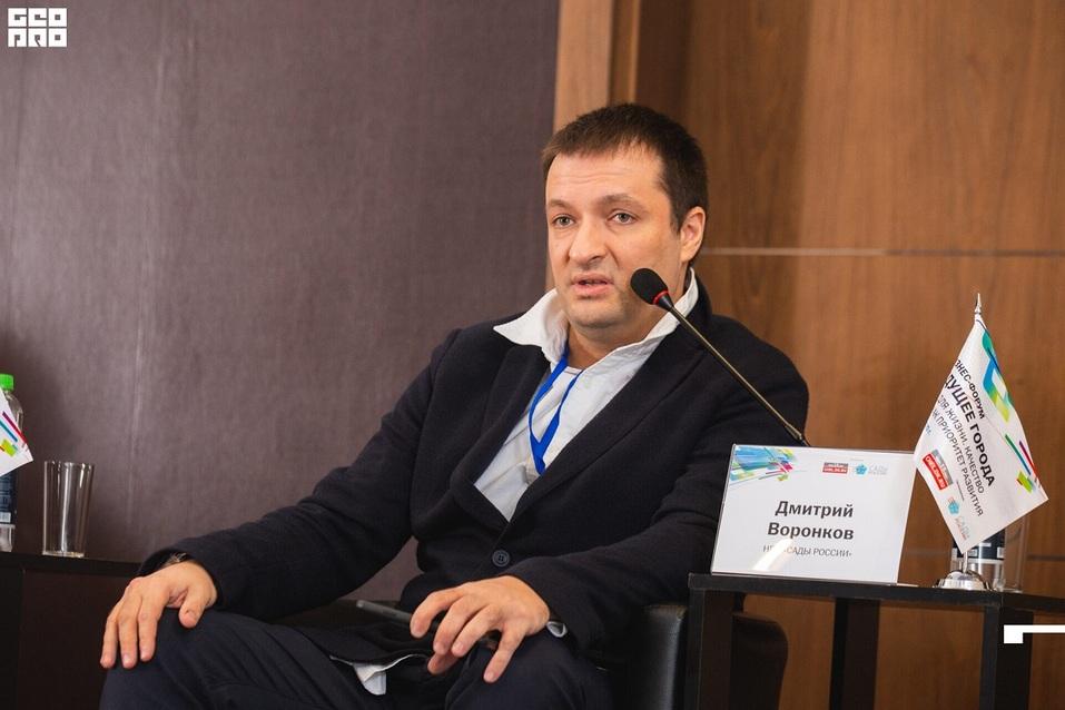 Продуктивная работа и нетворкинг: форум «Будущее города» состоялся  4
