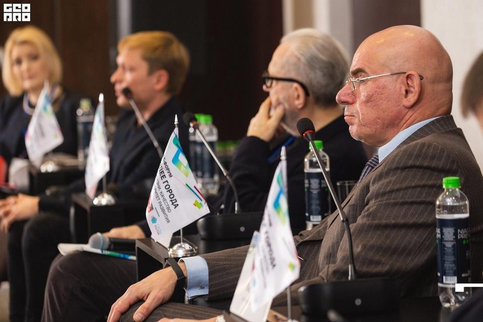 Продуктивная работа и нетворкинг: форум «Будущее города» состоялся  5