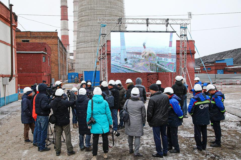 На Красноярской ТЭЦ-1 взорвали вторую трубу 1