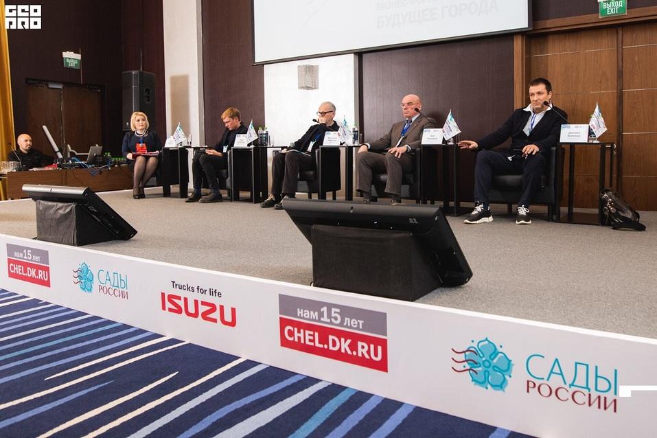 Участники — о бизнес-форуме «Будущее города»: «такие встречи должны быть регулярными» 2