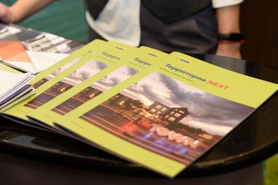 Участники — о бизнес-форуме «Будущее города»: «такие встречи должны быть регулярными» 6