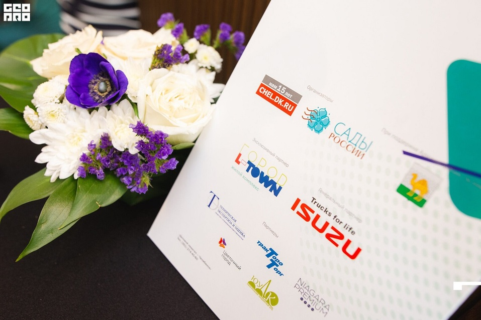 Участники — о бизнес-форуме «Будущее города»: «такие встречи должны быть регулярными» 13
