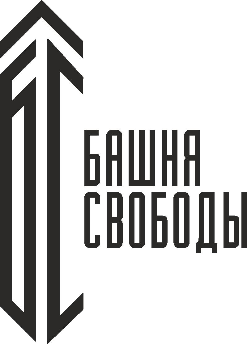 Жилой комплекс «Башня Свободы»: с новосельем!  6