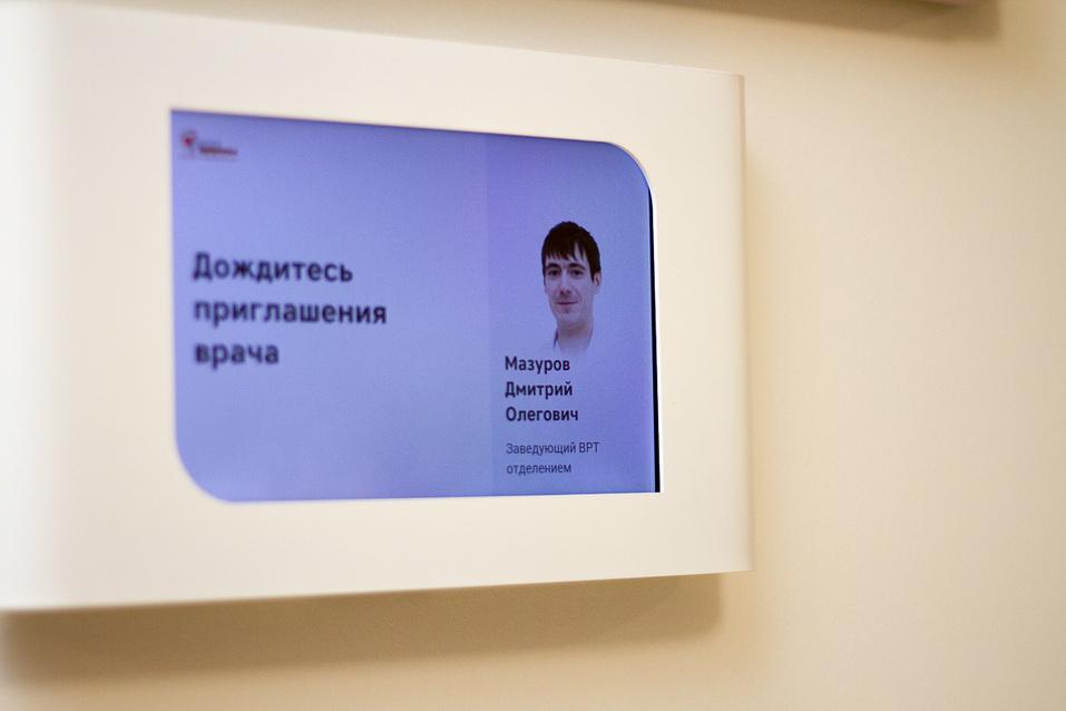 В клинике УГМК-Здоровье