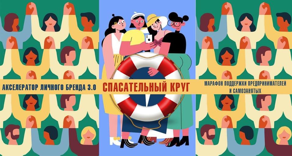 Юлия Чанчикова: Спасательный круг — это мы с вами. Других нет  1