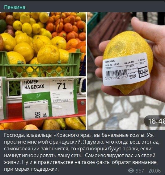 Федералы призвали региональные власти не запрещать гражданам посещать гипермаркеты   1