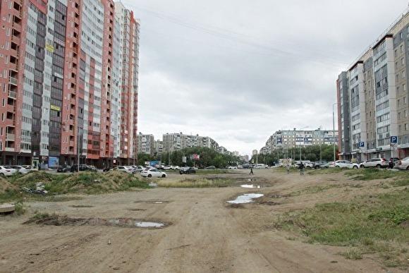 В Челябинске появится пешеходная аллея около реки Миасс 2
