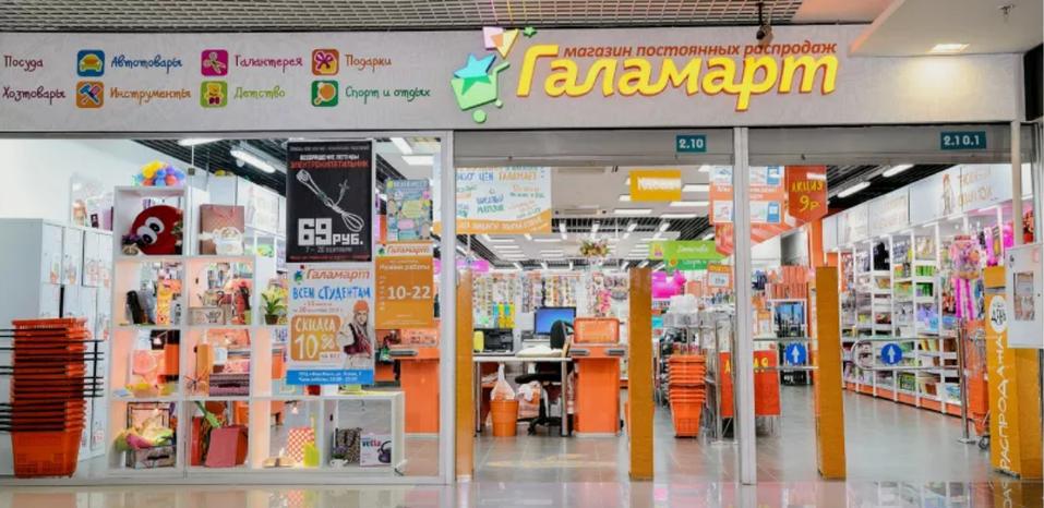 Как бизнес выживает в условиях пандемии. Опыт российских ритейлеров и food-агрегаторов 1