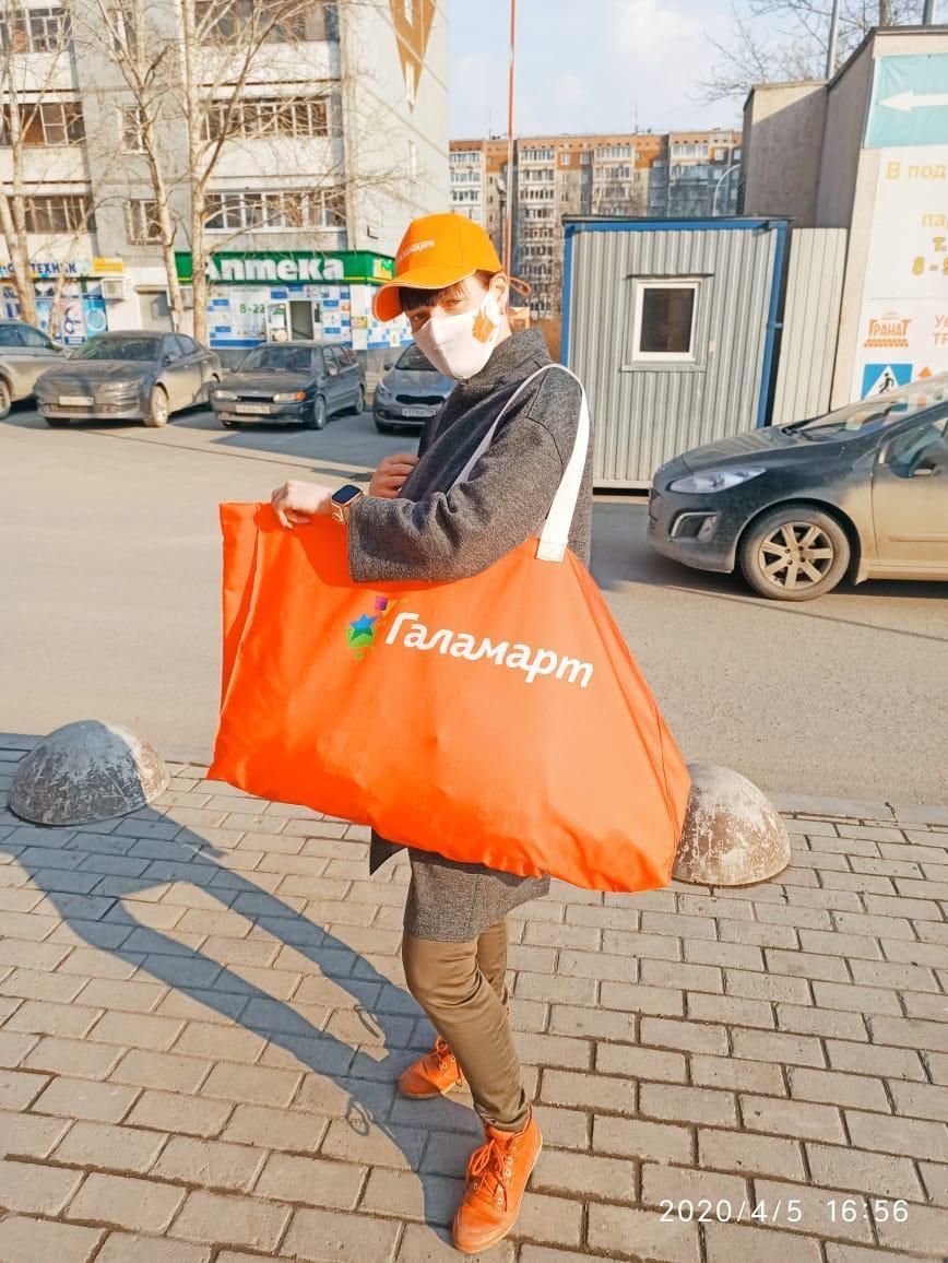 Как бизнес выживает в условиях пандемии. Опыт российских ритейлеров и food-агрегаторов 2