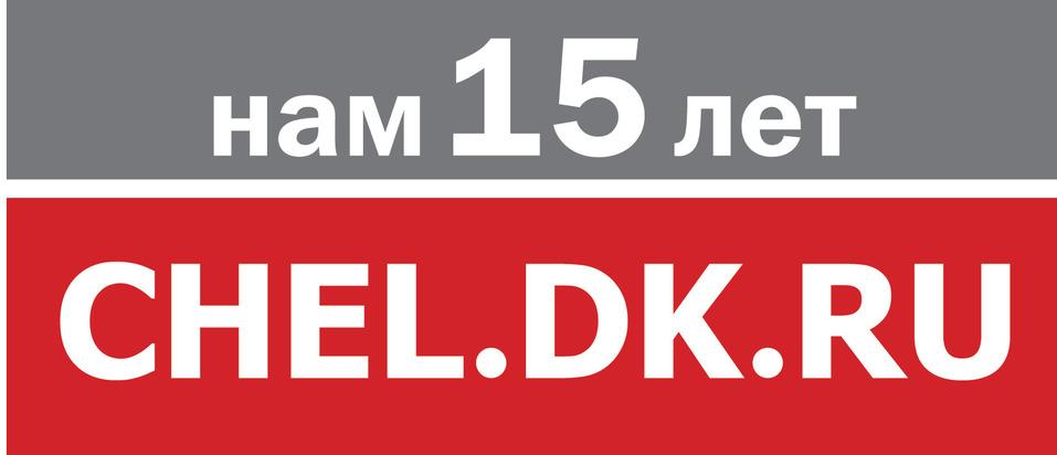 Сохранить бизнес и капитал: CHEL.DK.RU проводит бесплатную онлайн-конференцию 23 апреля  9