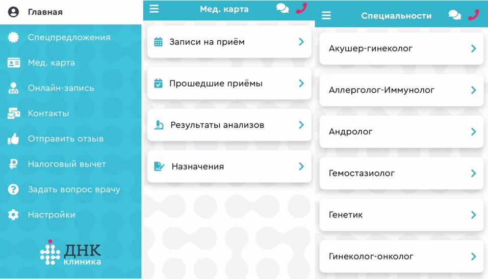 В Челябинске открылась мобильная клиника 1