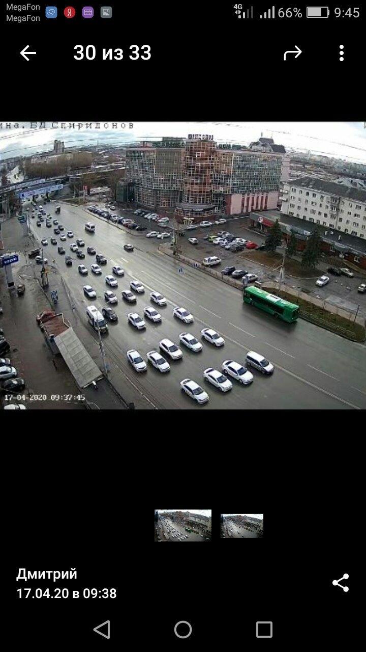 В Челябинске таксисты требуют поднять минимальную стоимость поездки до 120 руб. 1