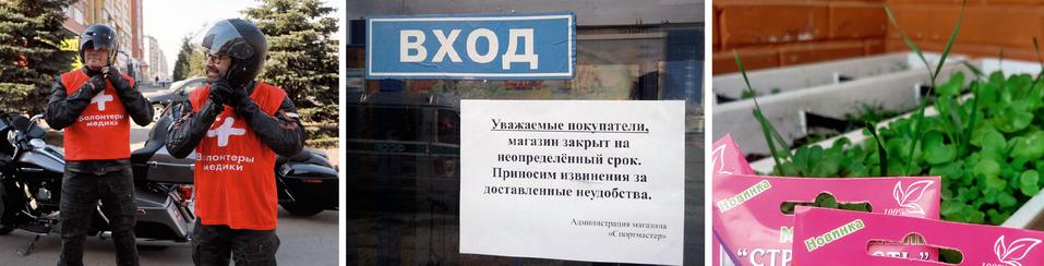 Уйти в онлайн и вернуться: хроника обнуления красноярского бизнеса 22