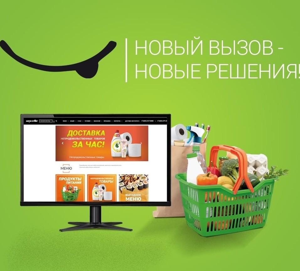 Выгоднее «Деливери». Кто доставляет блюда из ресторанов и продукты в Нижнем Новгороде  9
