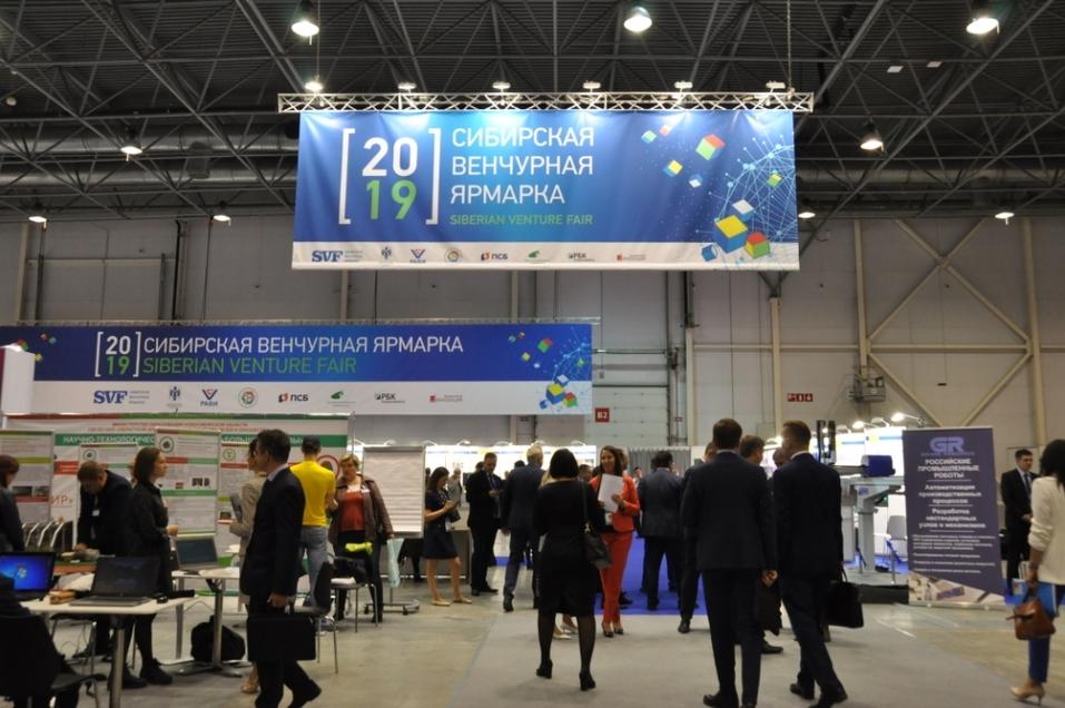 Стартовал отбор инновационных проектов для участия в Сибирской Венчурной Ярмарке 3