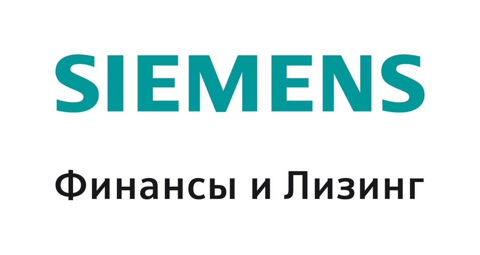 ЛК «Сименс Финанс» — первая среди федеральных компаний по размеру портфеля на Урале   1