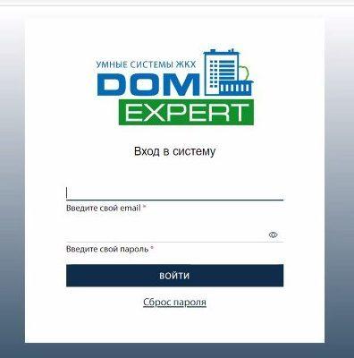 Нижегородская компания «ПРОМИС» разработала программное обеспечение для «умного дома» 2
